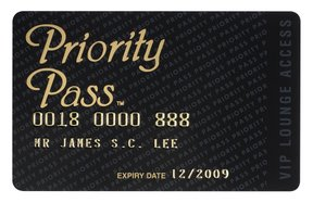 priority-pass-access-card